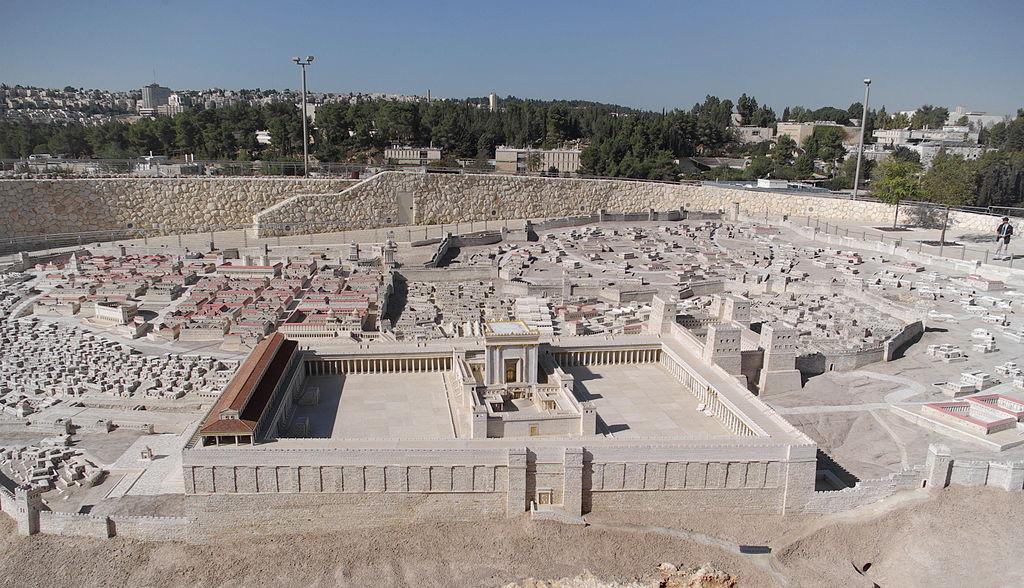 Model Świątyni w Jerozolimie