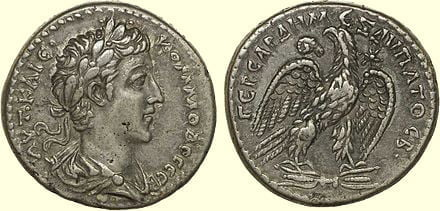 Coin of Commodus