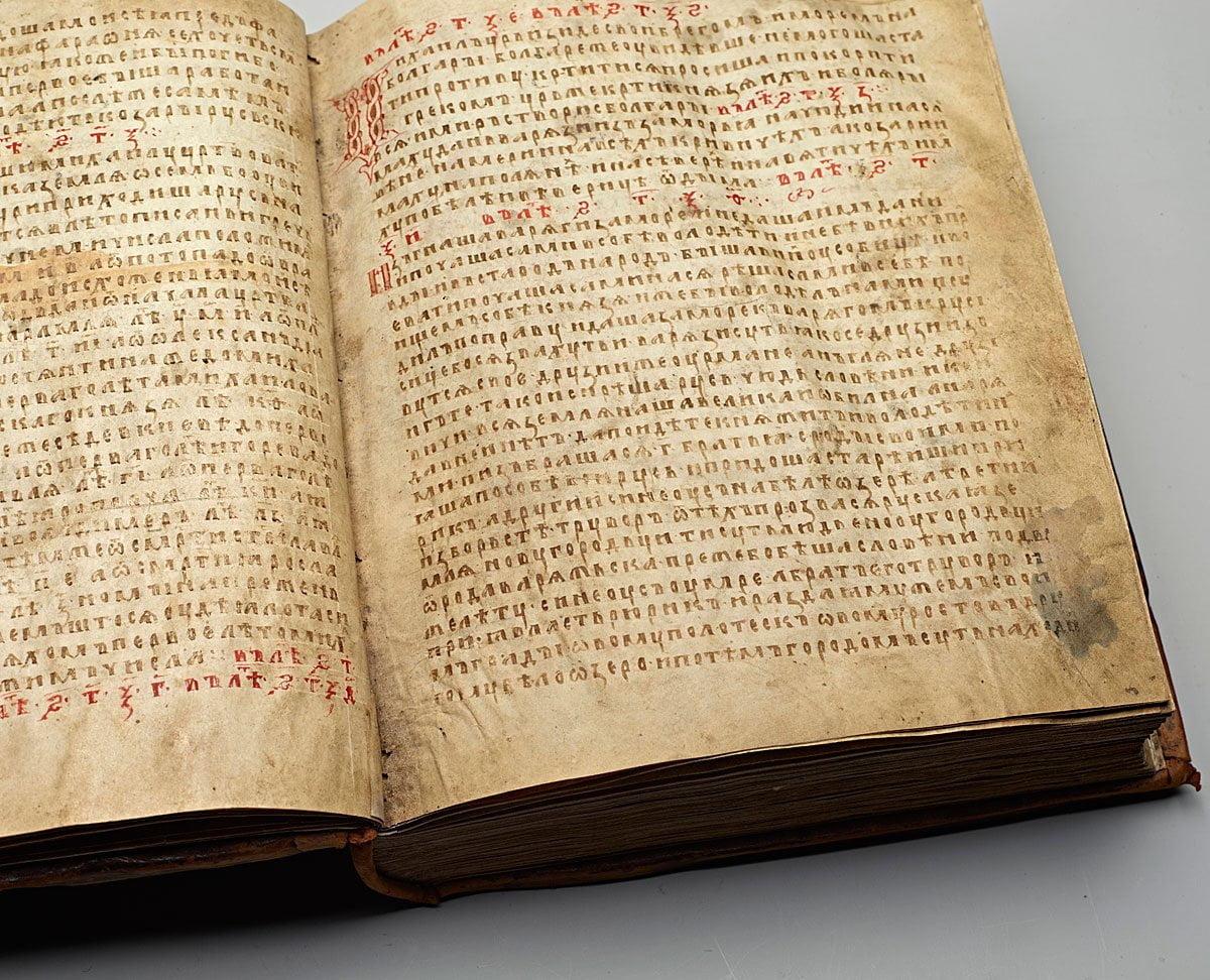 Rzymskie książki