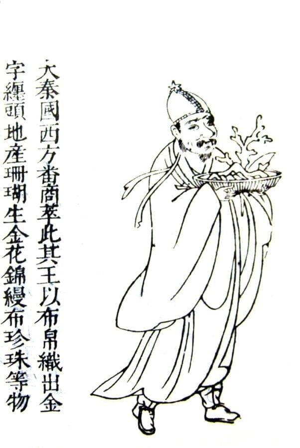 Chiński wizerunek przedstawiciela Daqin, widniejący na encyklopedii Sancai Tuhui z XVII wieku