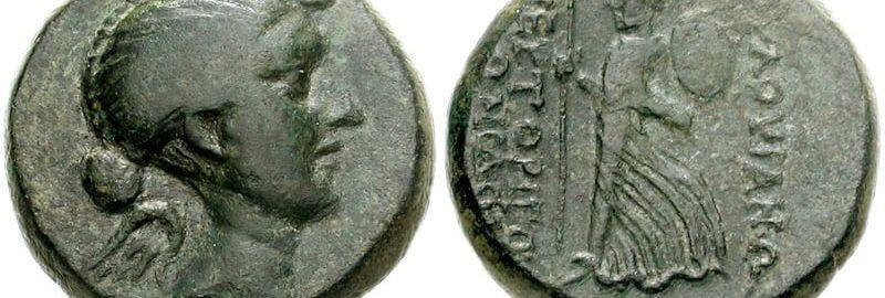 Wizerunek Fulwii Antonii na monecie