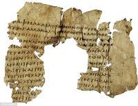 Starożytne egipskie i rzymskie papirusy mogą ulec zniszczeniu w wyniku handlu internetowego