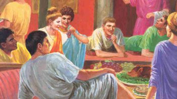 How did ancient Romans eat their meals?
