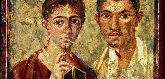 Para rzymska