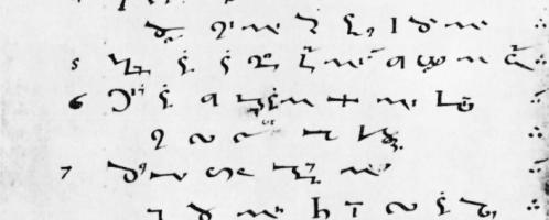 Psalm 68 zapisany notami tyrońskimi