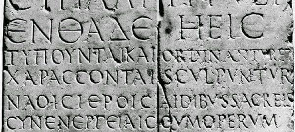 Advertisement of a Roman mason
