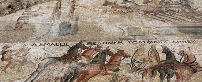 Mozaika rzymska odkryta na Cyprze