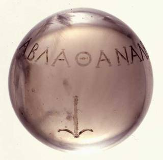 Roman crystal ball with Greek palindrome