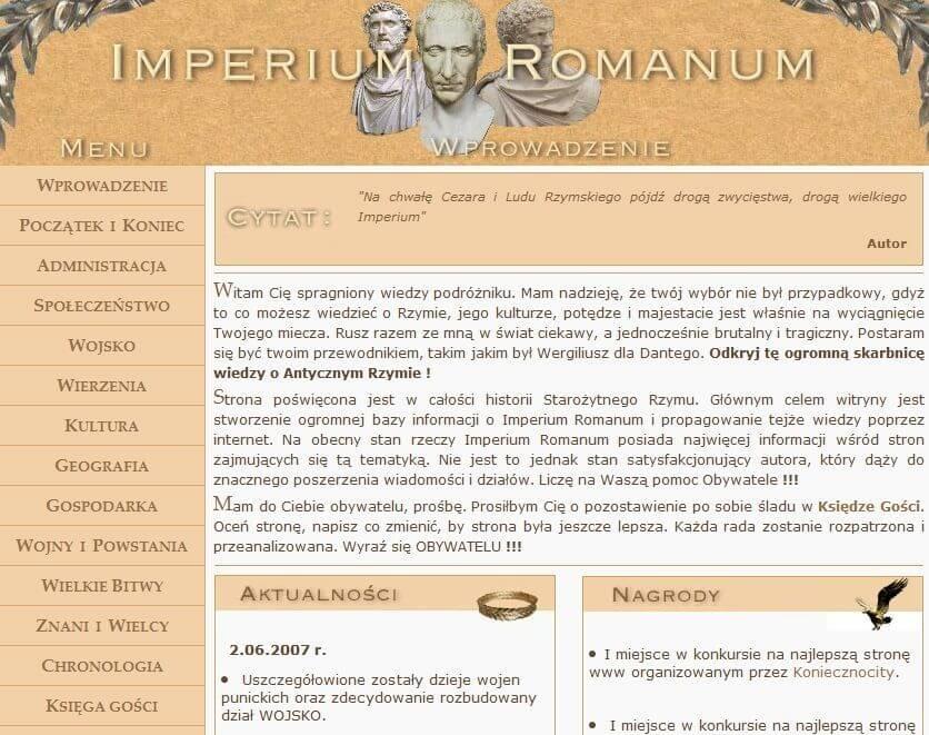 Website IMPERIUM ROMANUM in 2007