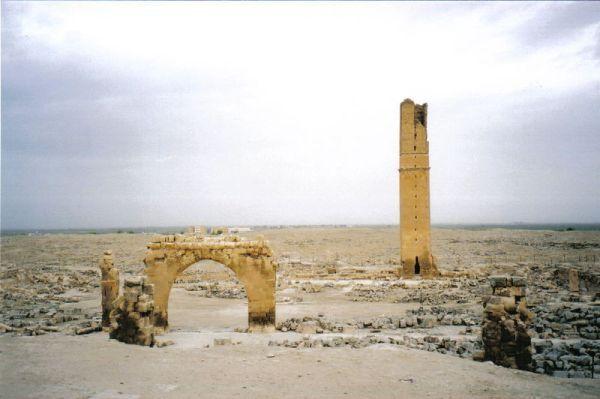 Ruiny uniwersytetu w Carrhae