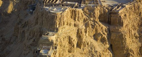 Masada fortress - photo