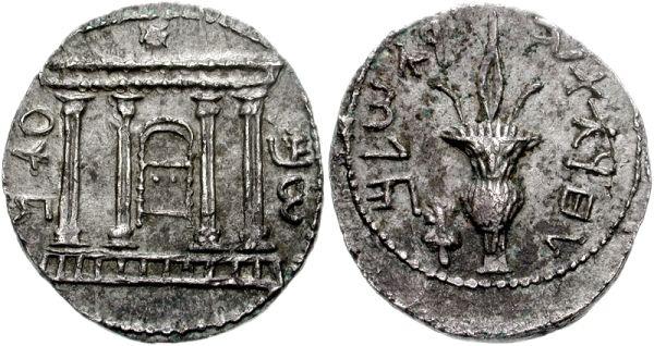 Srebrna tetradrachma z roku około 133 n.e.