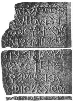Starołacińska inskrypcja z Lapis Niger