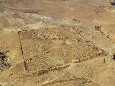Castra w Masadzie