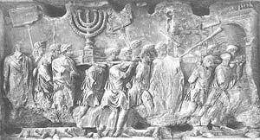 Relief z Łuku Tytusa