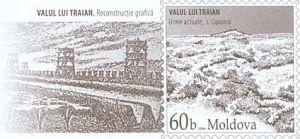 Trajan's embankment on the Moldovan stamp