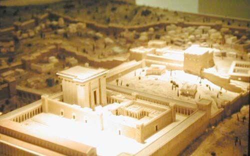 Model Świątyni Jerozolimskiej za Tytusa