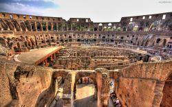 Środek Koloseum