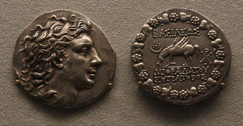 Moneta z podobizną Mitrydatesa VI