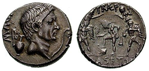 A coin with the image of Gnaeus Pompeius