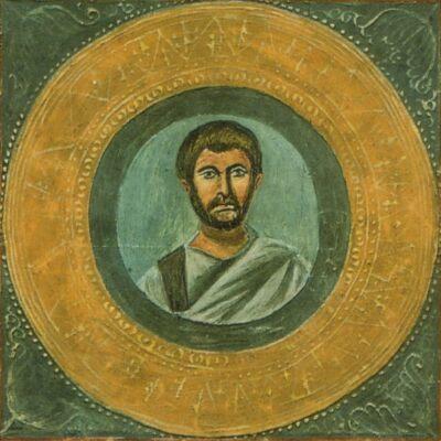 Publiusz Terencjusz Afer