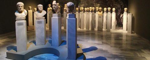 Otwarto ekspozycję na 1900-lecie objęcia rządów Hadriana