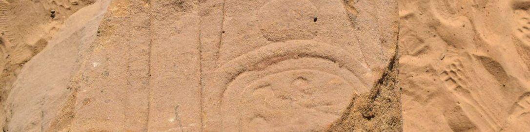 W Górnym Egipcie odkryto ruiny rzymskiej świątyni
