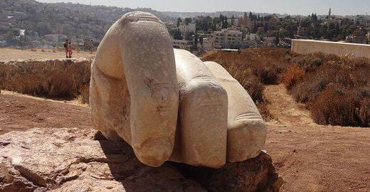 Palce i Świątynia Herkulesa w Ammanie