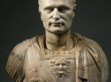 Roman bust of military man