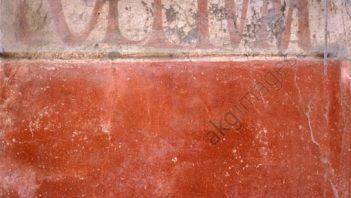 """Roman inscription """"Olium"""""""