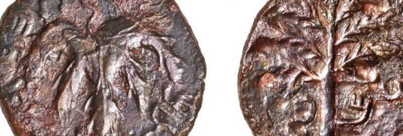 Odkryto monetę z powstania Bar-Kochby