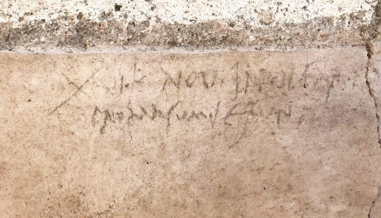 In Pompeii, found inscription that could change date of Vesuvius eruption in 79 CE