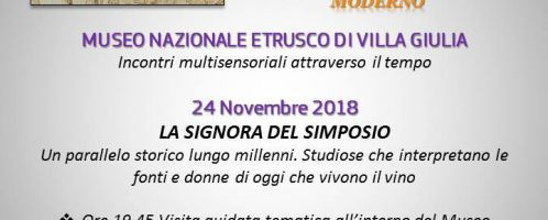 On November 24, a seminar on wine at the National Etruscan Museum