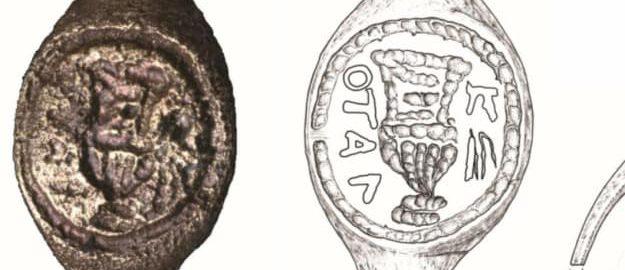 Prawdopodobnie odkryto pierścień Poncjusza Piłata
