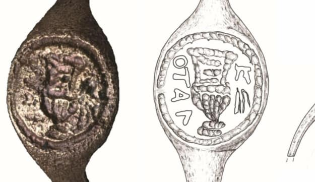 Pontius Pilate's ring was probably discovered