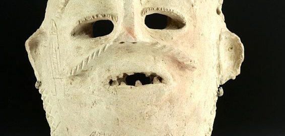 Rzymska maska teatralna