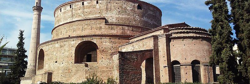 Rotunda in Thessaloniki