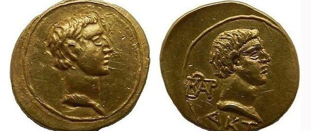 Odkryto rzadką złotą monetę Królestwa Bosporańskiego