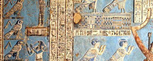 Relief na suficie w świątynie w Denderze, ostatniej świątyni egipskiej wybudowanej w czasach Ptolemeuszy, której budowa zakończyła się za panowania Kleopatry i Marka Antoniusza
