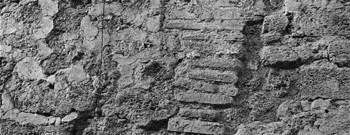 Uszkodzenia po trzęsieniu ziemi w 62 roku n.e.