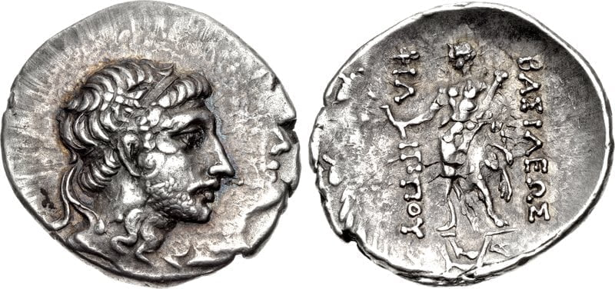 Moneta Andriskosa, który na monecie określony został jako Król Filip