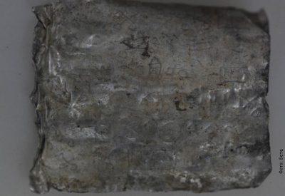 Tajemnicze tabliczki z Viminacium