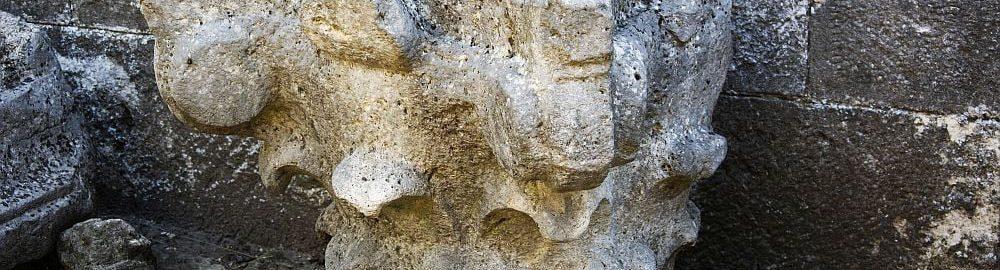 Fragment of the Roman column from Brigetio