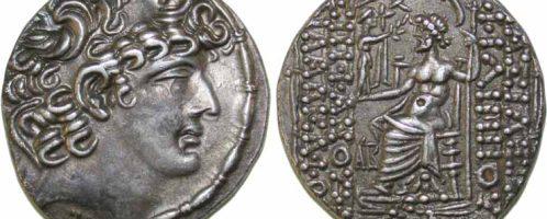 Aulus Gabinius coin