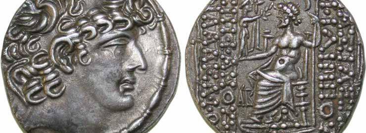 Moneta Aulusa Gabiniusza