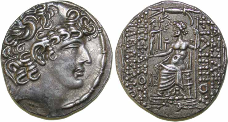 Coin of Aulus Gabinius