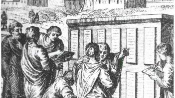 Sądy rzymskie