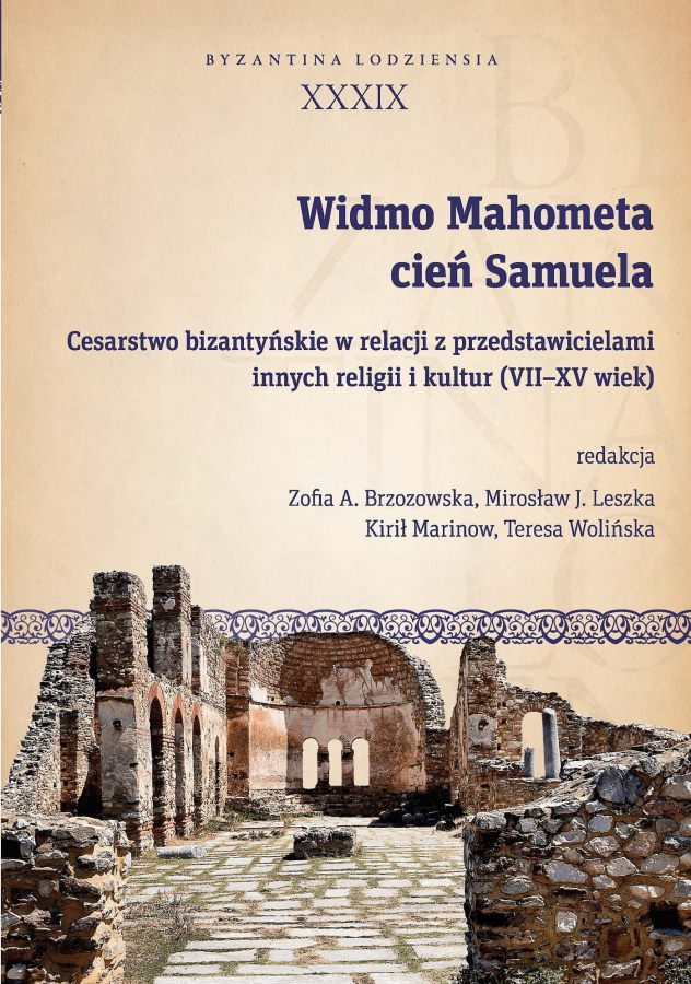 KONKURS: Widmo Mahometa, cień Samuela