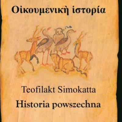 Historia powszechna, Teofilakt Symokatta