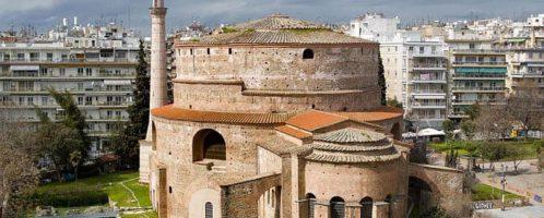 Ancient rotunda in Thessaloniki